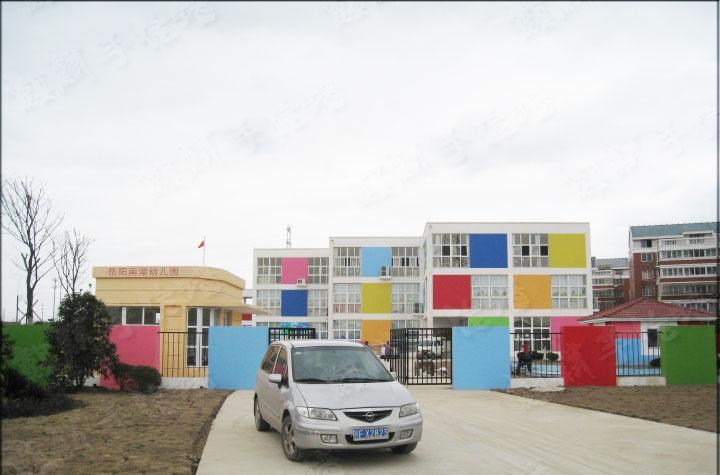 长沙幼儿园墙体彩绘