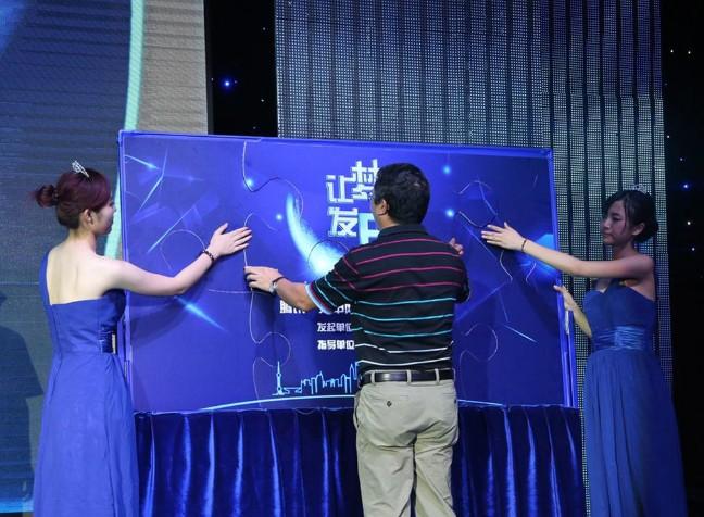上海工厂开业启动仪式策划及启动仪式道具租赁公司图片
