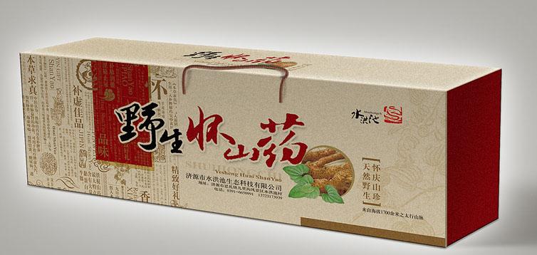 开封/洛阳/平顶山/郑州/焦作土特产包装盒设计印刷装修室内设计感想图片