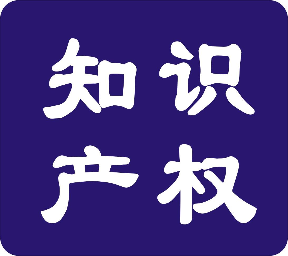 logo 标识 标志 设计 矢量 矢量图 素材 图标 1093_974