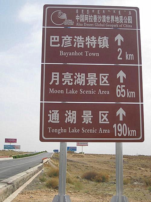 交通安全指示标志牌