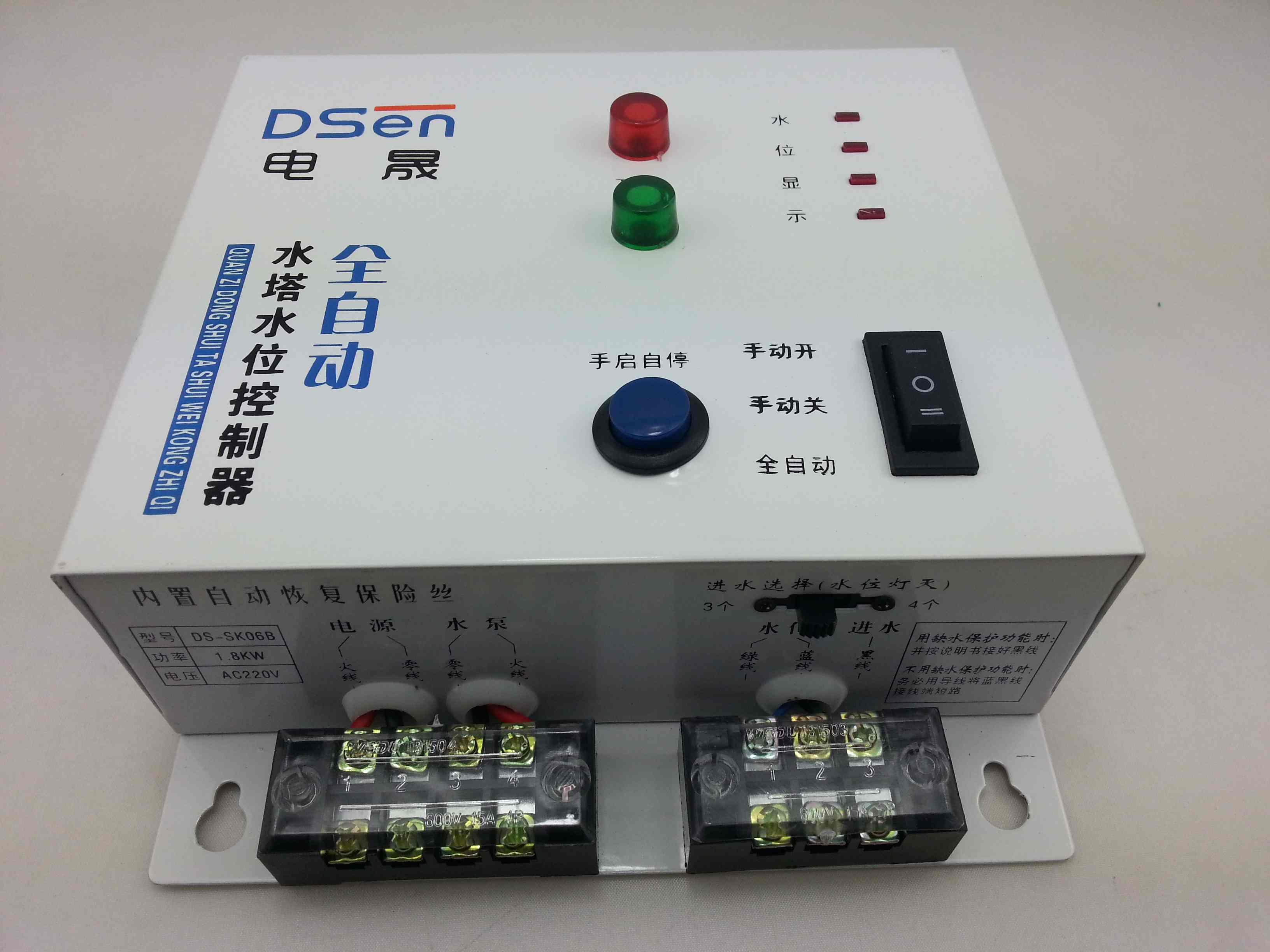 水位控制器浮球阀 水位开关自动控制器 全自动水位控制器阀图片