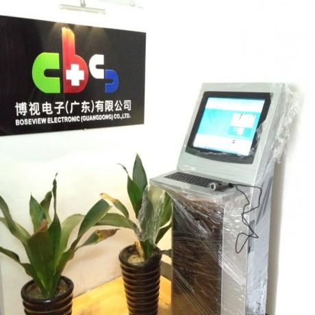 台湾CBS-1718高档立式毛发检测仪,毛发分析仪批发,头皮测试仪直销