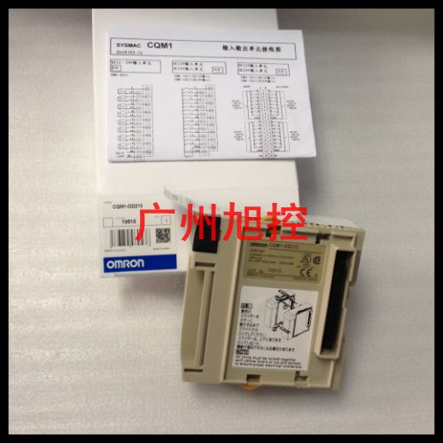 是欧姆龙可编辑控制品,简称欧姆龙plc,i/o单元隔离型脉冲输入?