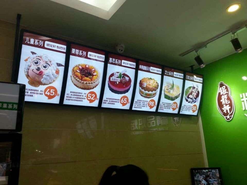 厂家批发led发光单双面弧形点餐灯箱肯德基汉堡连锁餐饮点餐牌