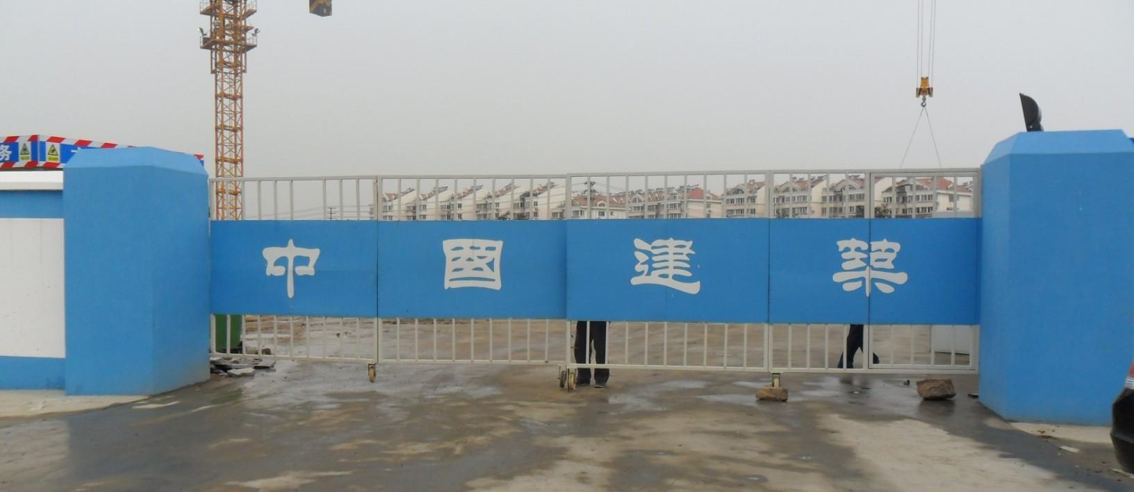青岛市建筑工地标准式安全大门55