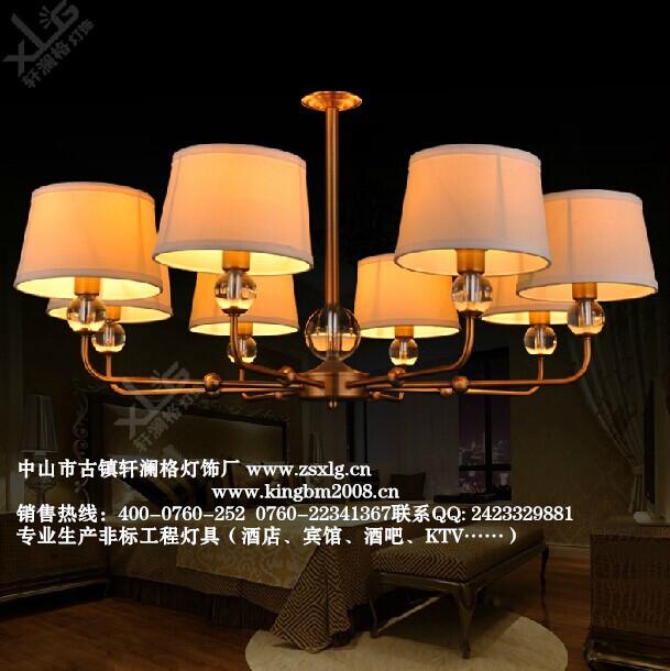 xlg北欧创意led铁艺吊灯美式乡村别墅客厅灯简约餐厅卧室吊图片
