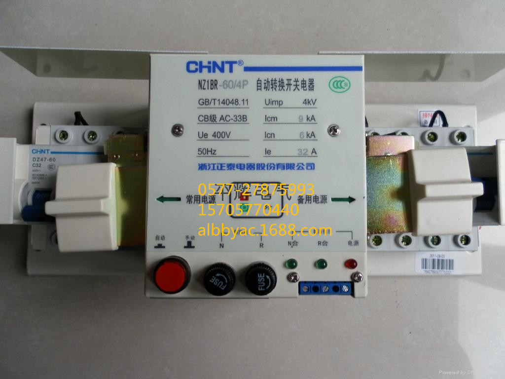 �9�nz���N[��X�_高仿正泰nz1br-63/4p双电源