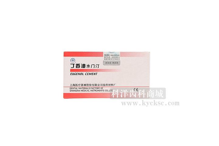上海丁香(上齿)套装油水门汀2粉1液医疗桂花白描图片