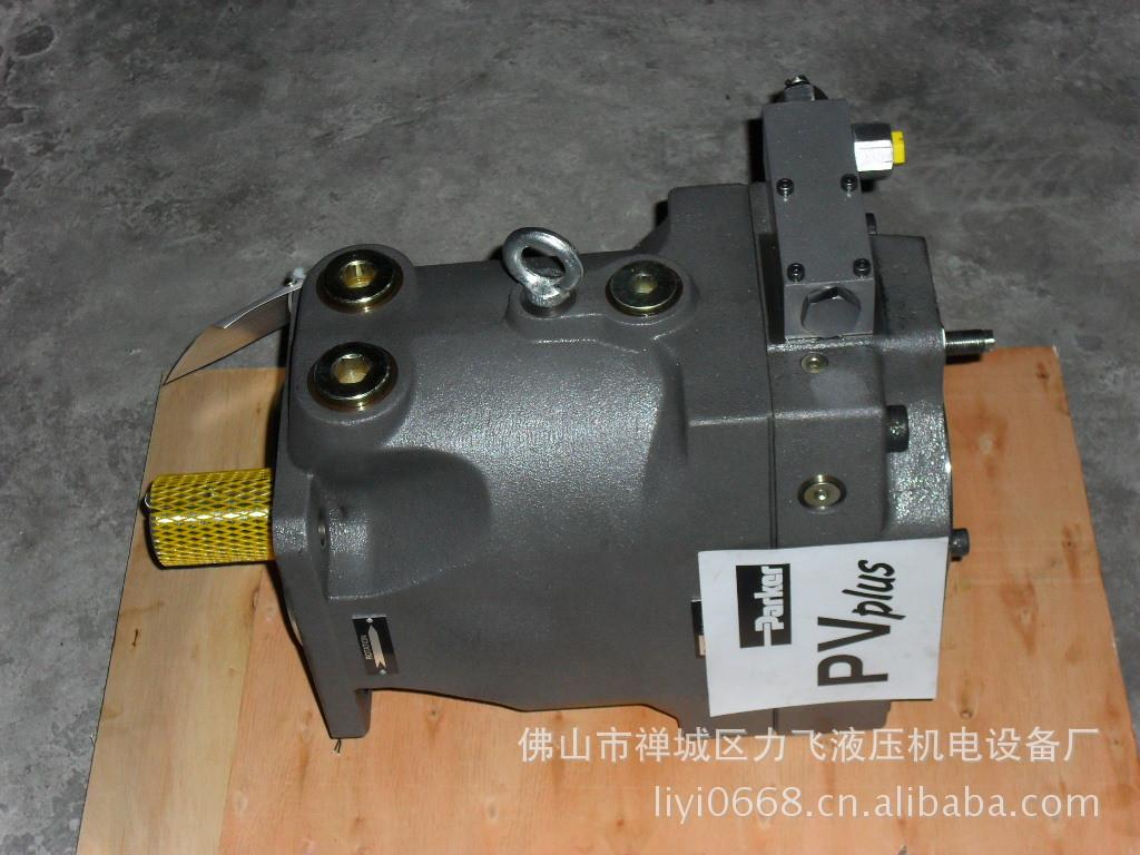 惠州注塑机派克液压油泵图片