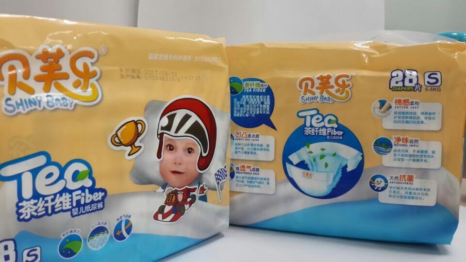 厂家直供:贝芙乐婴儿纸尿裤 茶叶纸尿裤 茶纤维纸尿裤