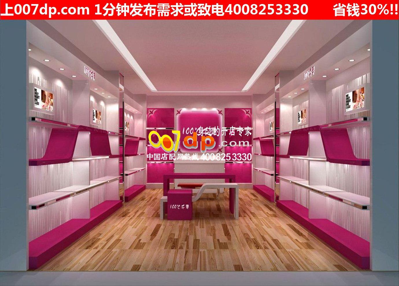 中国店配网个性鞋店装修效果图创意女鞋店装修风格效果图大全
