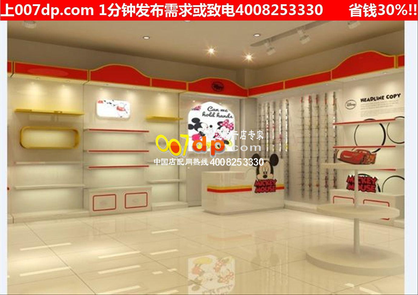 中国店配网韩国童装店装修效果图创意童装童鞋店装修效果5