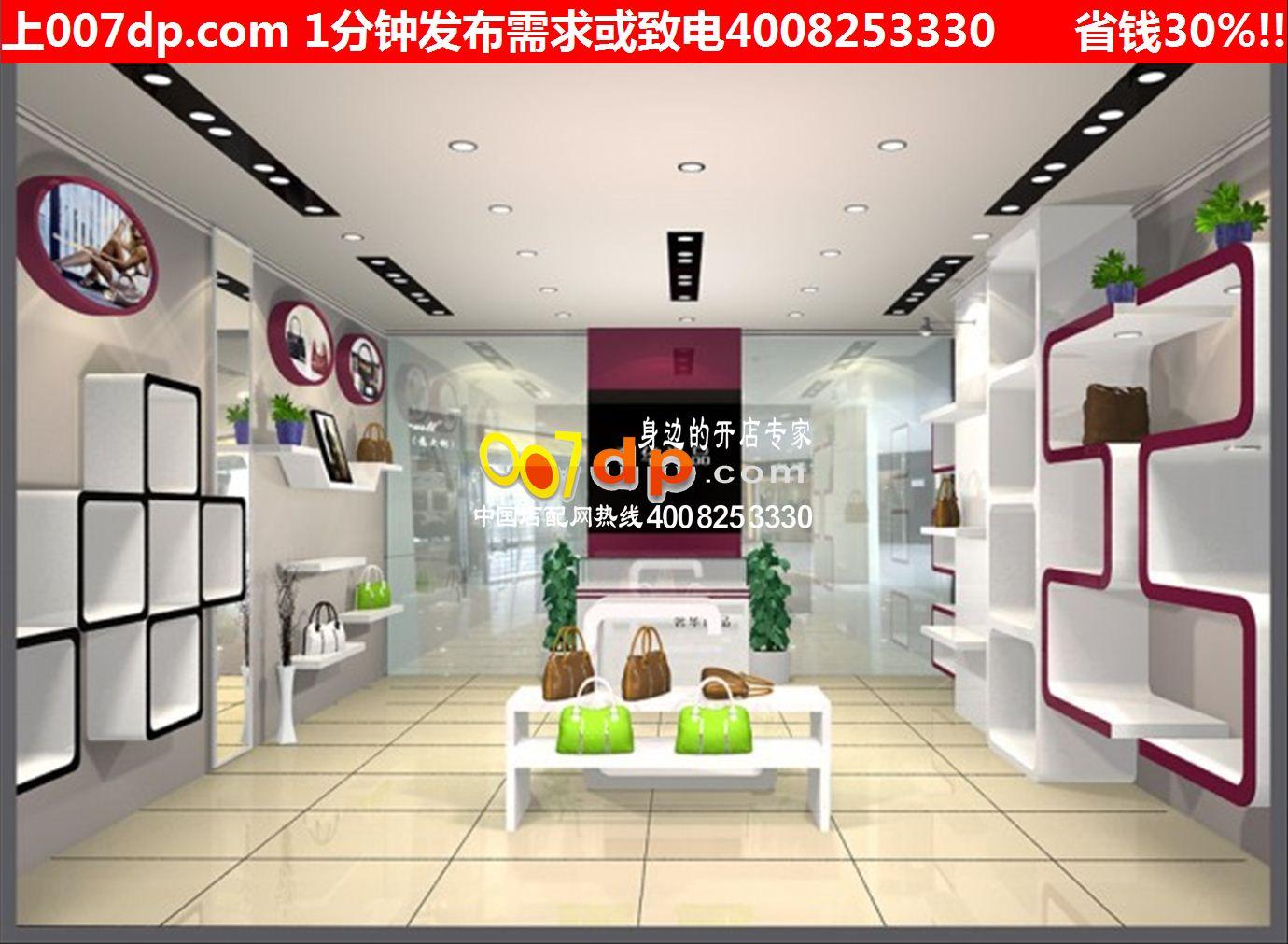 中国店配网鞋店展柜设计鞋店展柜效果图烤漆鞋柜展示柜