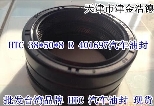 天津市津金浩德液压密封件有限公司是生产:液压图片
