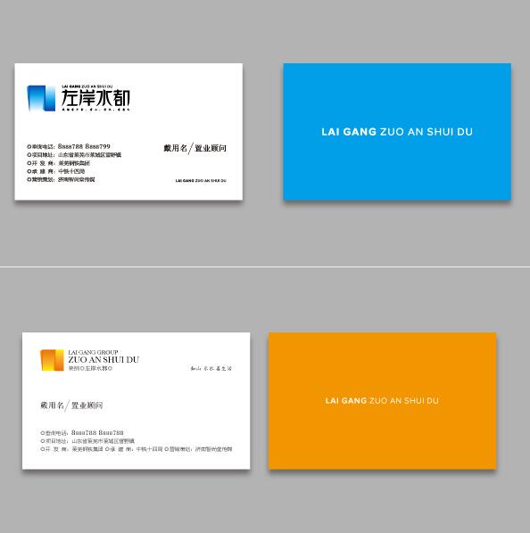 济南【画册设计】为您提供专业新图片