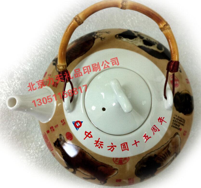 北京/北京陶瓷茶壶丝印字陶瓷茶杯丝印logo 金属笔刻字加工