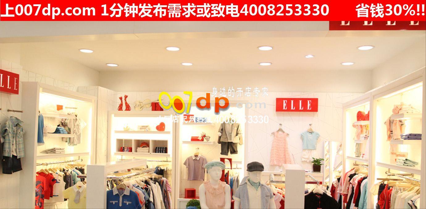中国店配网韩国童装店装修效果图创意童装童鞋店装修