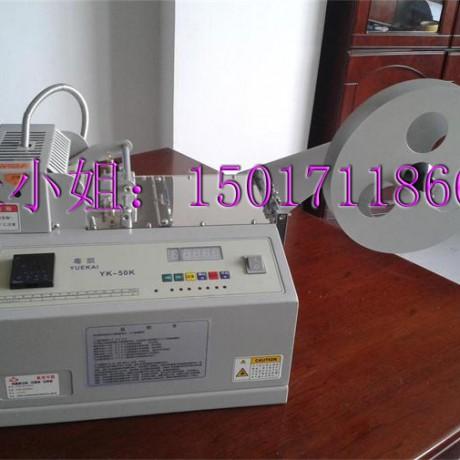 自定长度切数据线设备 彩色编织数据线断带机生产厂家
