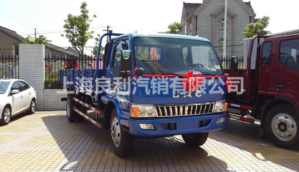 上海江淮5米2货车专卖