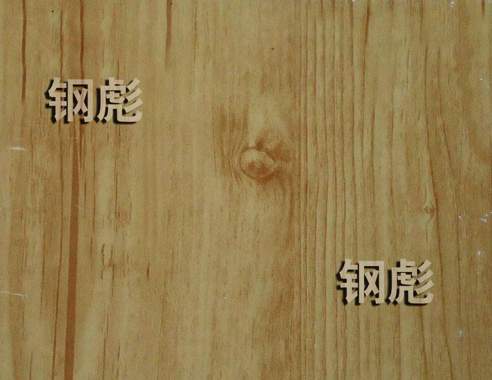 锌合金精雕木纹