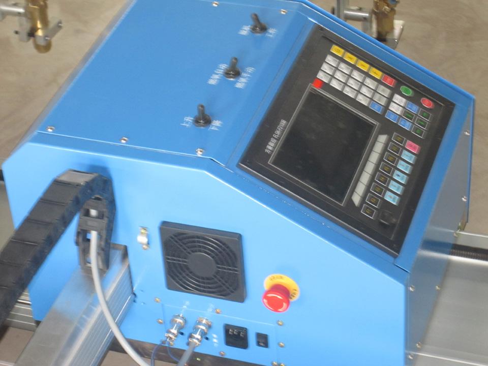 高精度便携式数控切割机