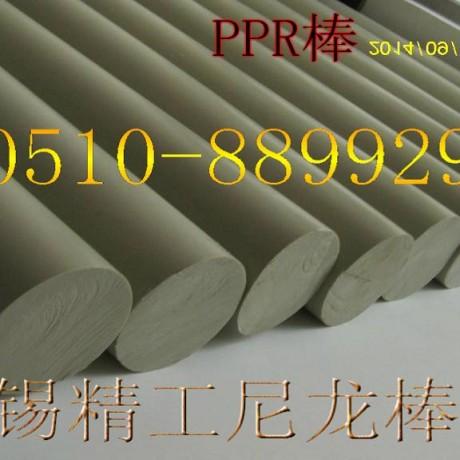 PPR棒的性能,PPR棒的颜色,PPR棒品牌,PPR棒牌号