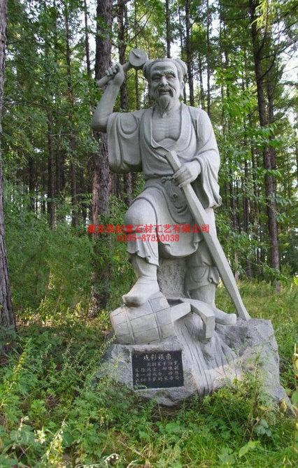 雕像,古代人物雕刻,近代人物雕刻,历史人物雕刻,休闲人物雕刻,体育