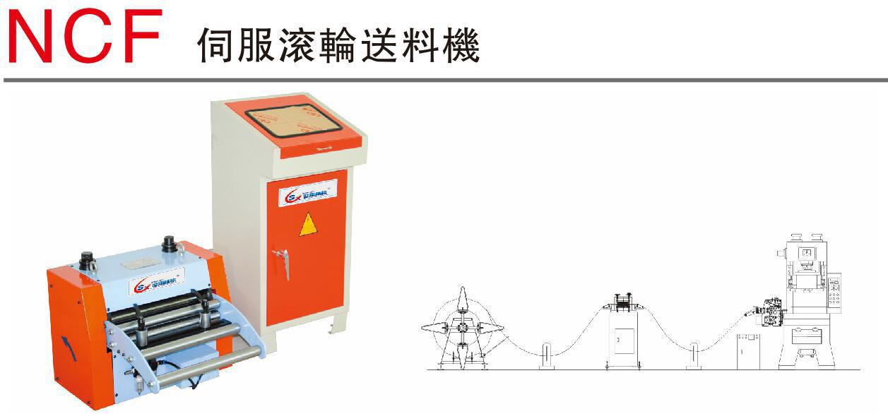 东莞世翔冲床送料机专业生产厂家冲床送料机v冲床机两件件连衣裙图片