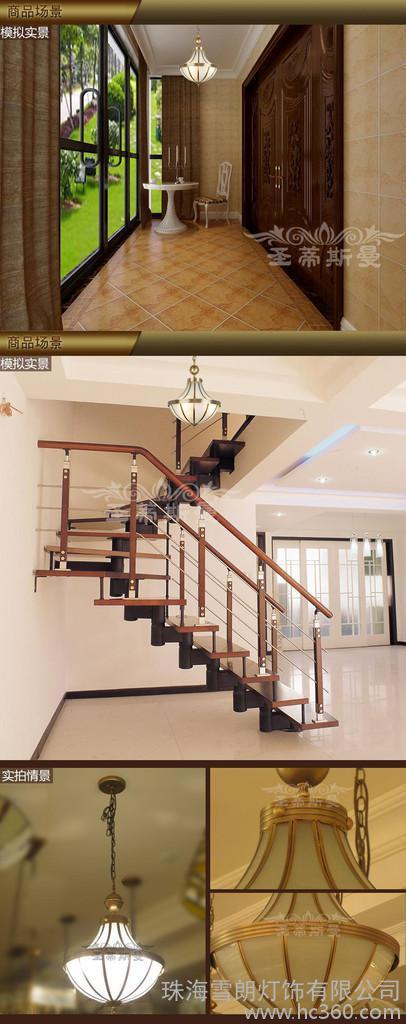 复式楼欧式旋转楼梯吊灯 全铜吊灯 楼梯间吊灯 别墅花园