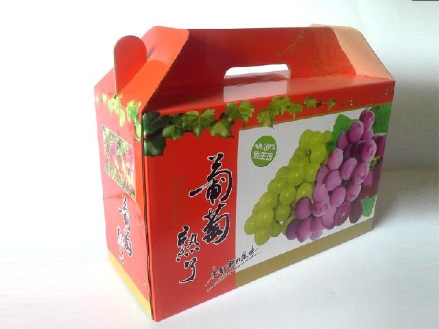 蔬菜包装箱//水果包装箱//通