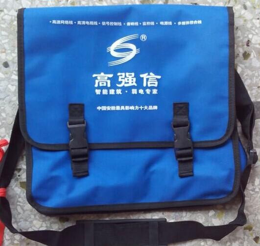 广东省 绿色工程专用电工包