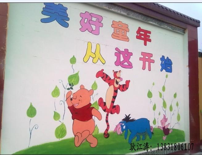 幼儿园喷画 校园喷画 幼儿园喷画 校园卡通喷绘 深州幼儿园墙绘壁画