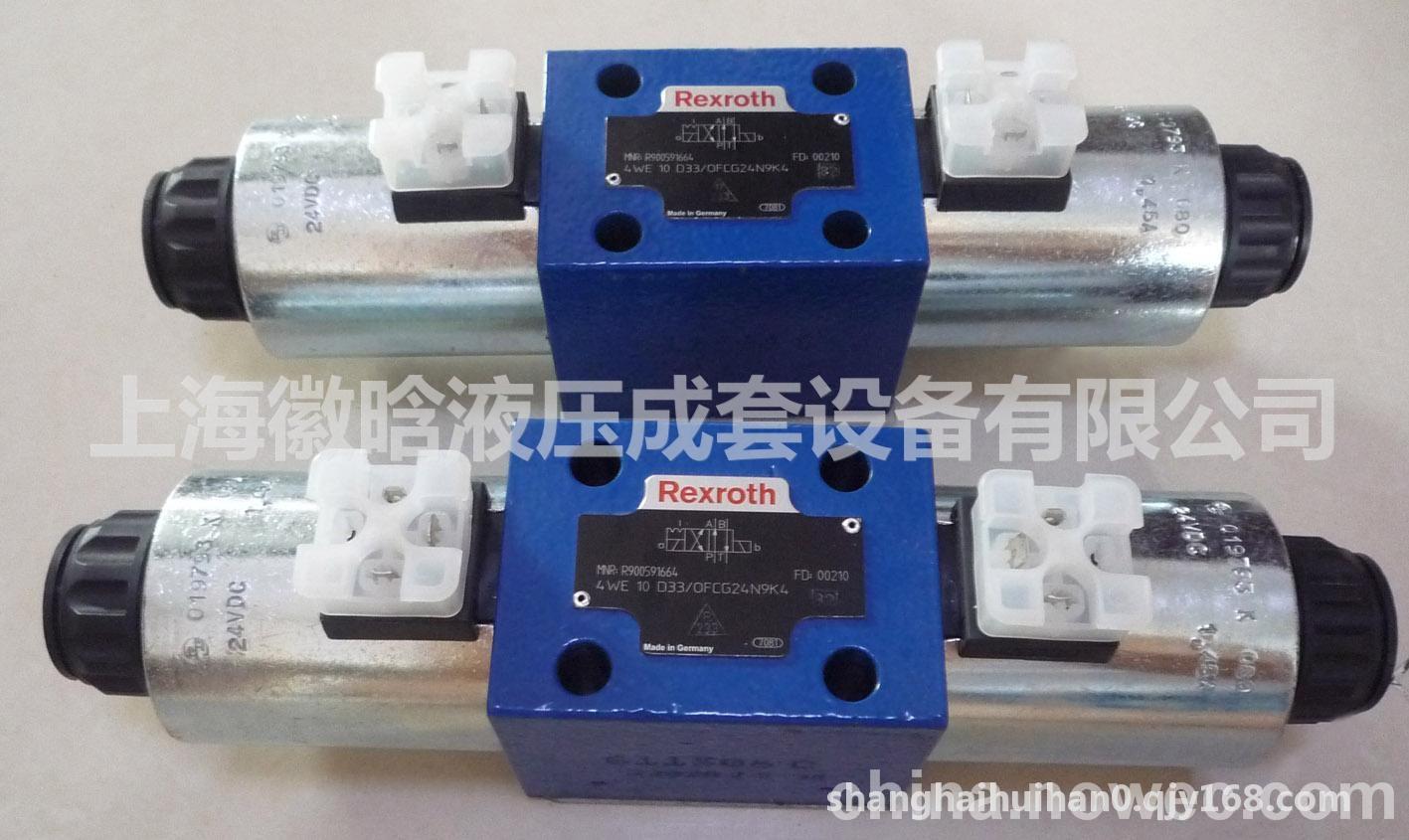 液压泵 4we10y3x/cg24n5l 电磁换向阀 4we6y6x/eg24nz5l 二位四通电磁图片