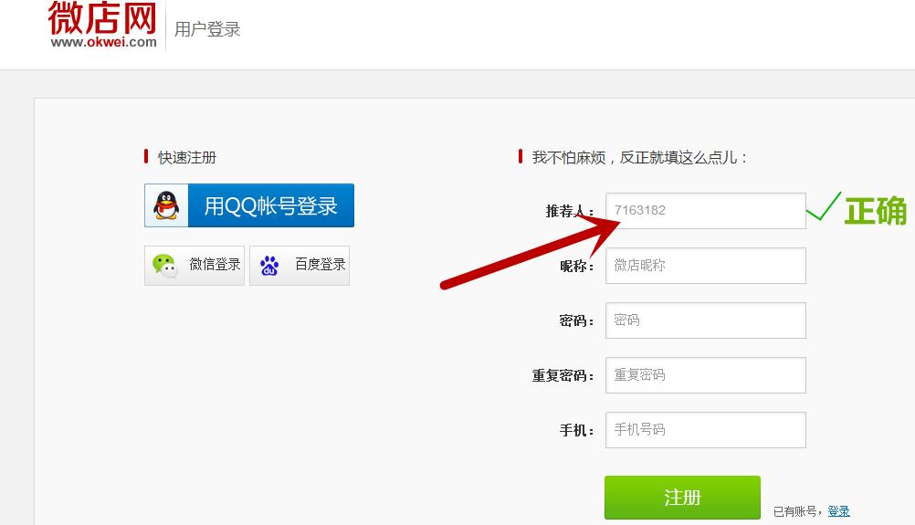 微信电脑版怎么登陆中国学网中国IT综合门户