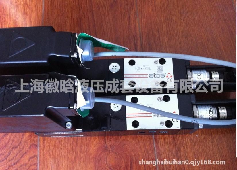 74阿托斯液压阀原装进口图片