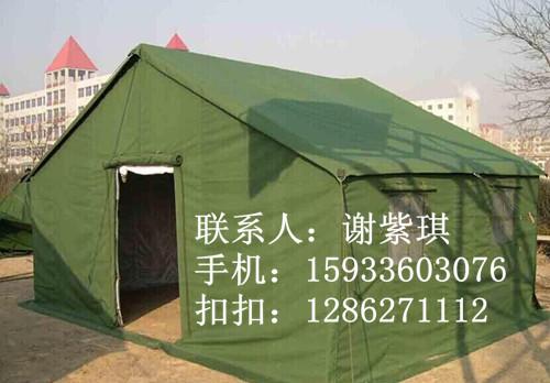 【国标参数】救灾帐篷价格【救灾棉帐篷】搭建时注意事项ix