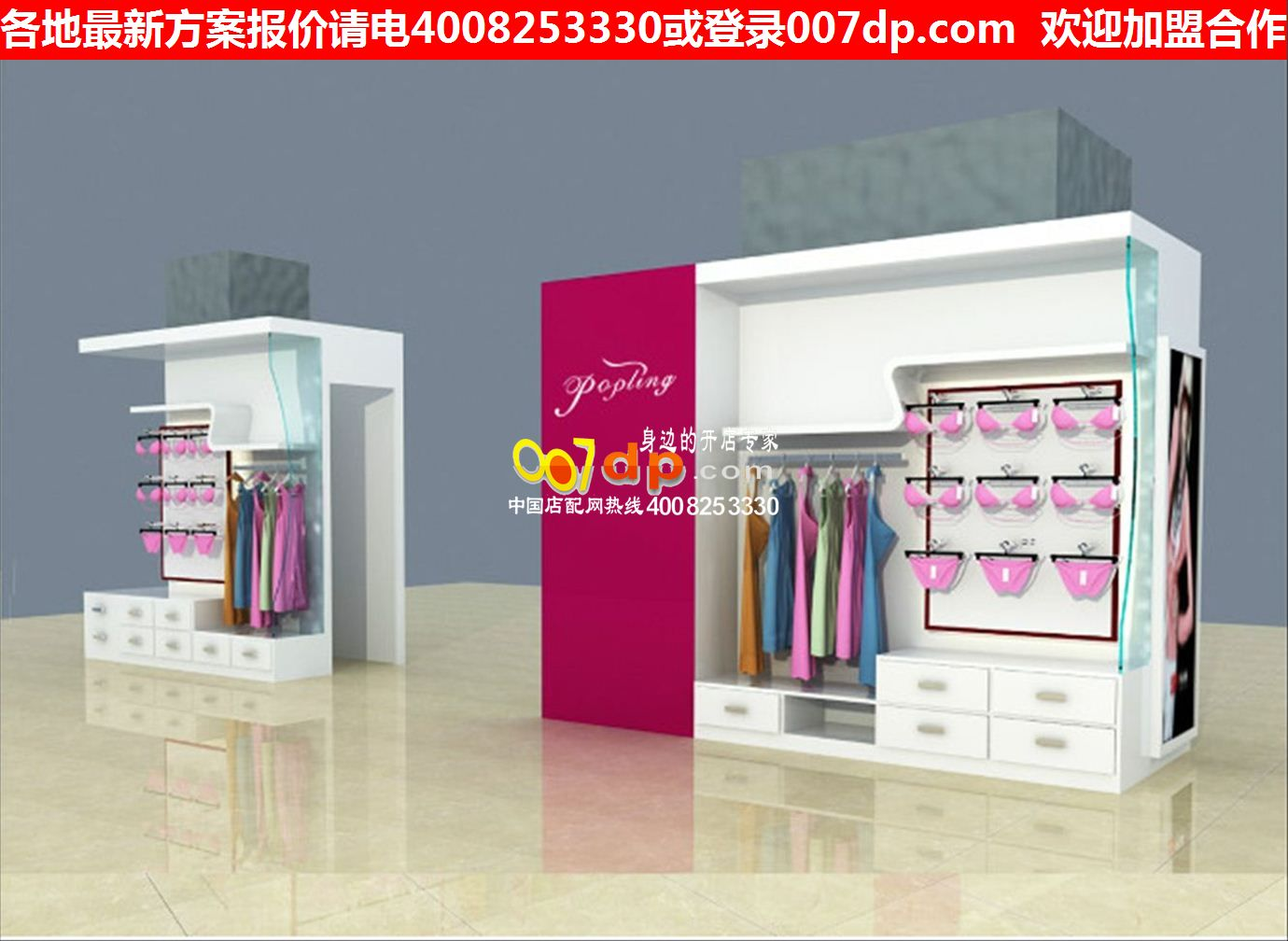 时尚个性服装店装修高档创意服装货架货柜效果图1129图片
