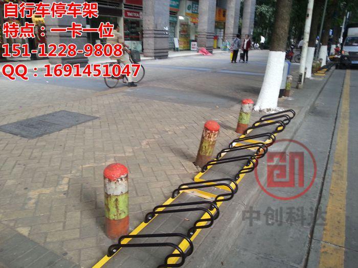 自行车停车架怎么挑选 自行车停车架怎么挑选