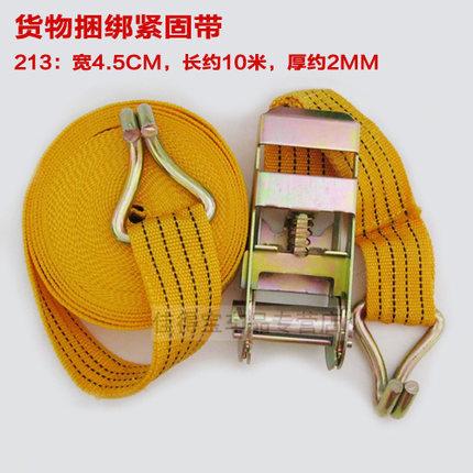 suv越野汽车行李架货物捆绑器收紧器紧固带 货车固定货物绳子
