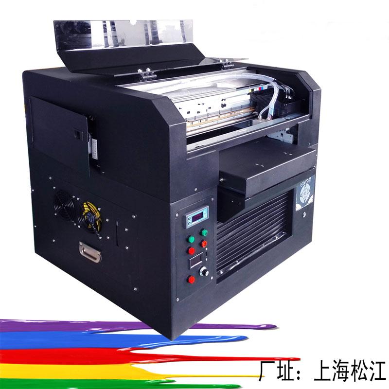 小型印刷机_家庭用网店用印刷机器 博易创小型万能印刷机