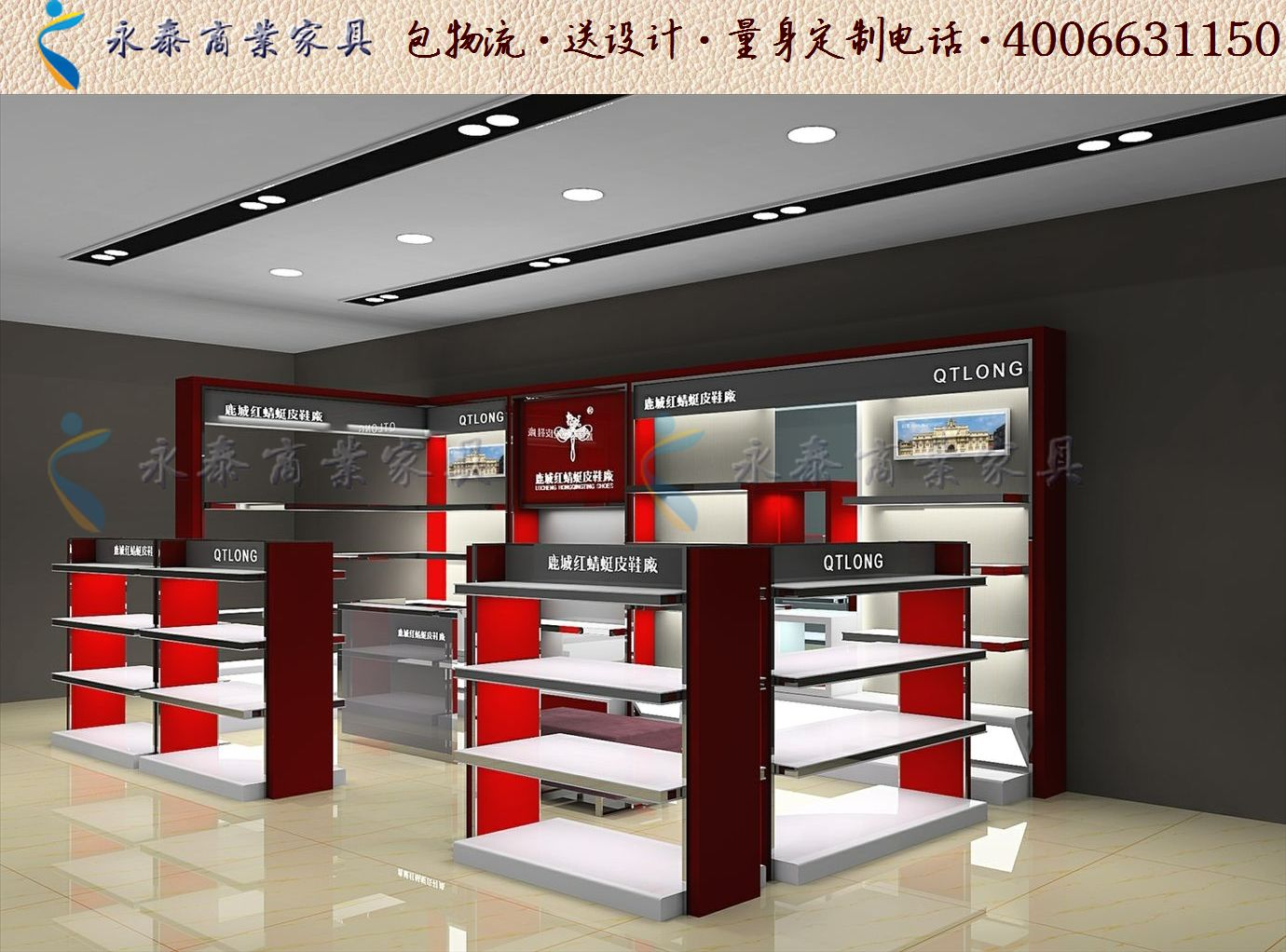 个性鞋店装修效果图大全时尚女鞋店装修货架展示柜1209