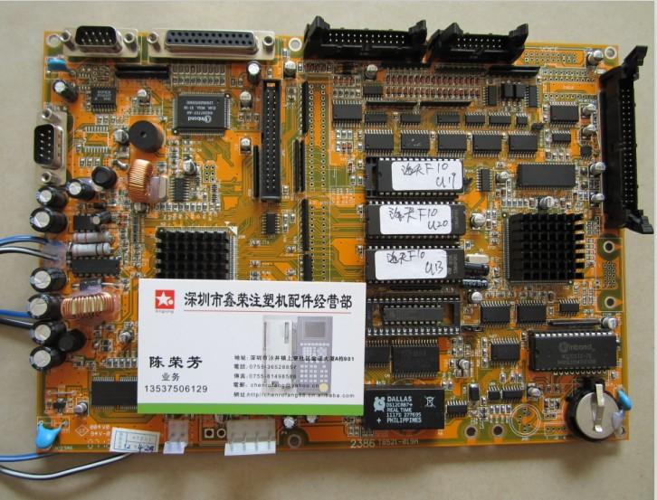 保捷信电脑显示屏,保捷信k-118电脑屏,ps630电脑屏,ps660显示屏.