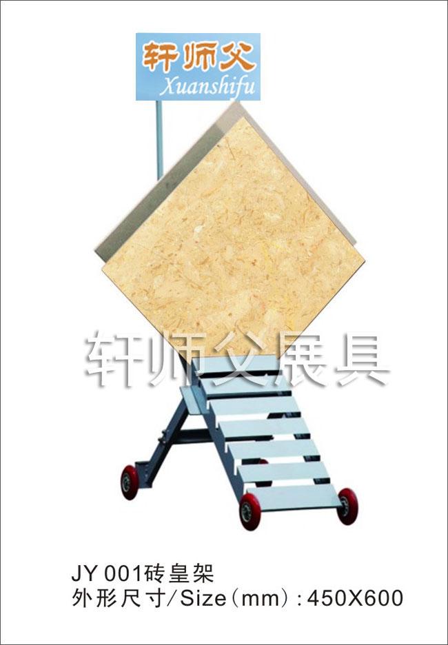 板材展板瓷片摆放架,墙纸壁纸涂料墙漆展板架,硅藻泥墙地砖样品展架