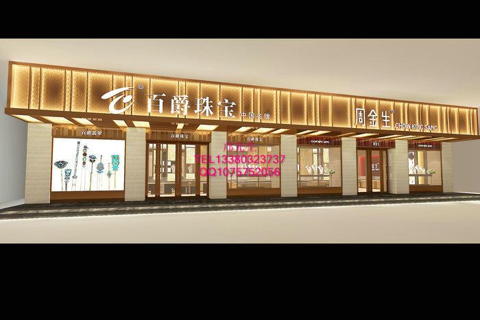 珠宝专卖店门头设计案例,珠宝店招牌制作成本,珠宝展示柜