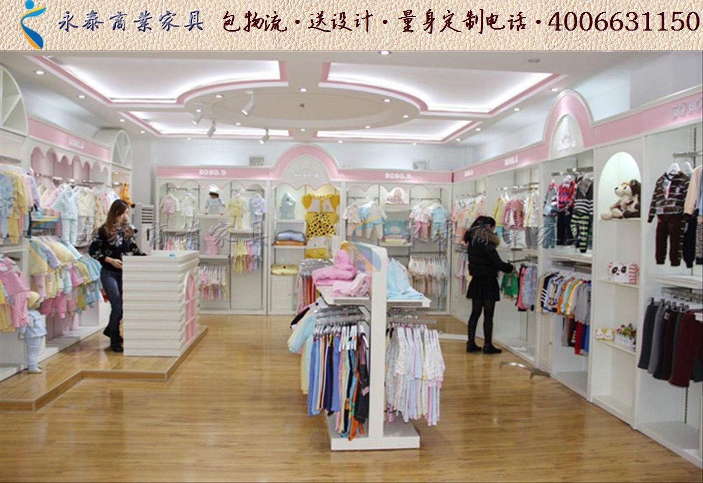 株洲韩国童装店装修效果图|母婴童鞋货架展柜