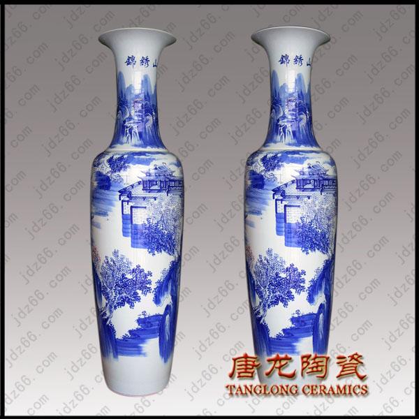 定做35米高青花陶瓷大花瓶 景德镇陶瓷大花瓶价格