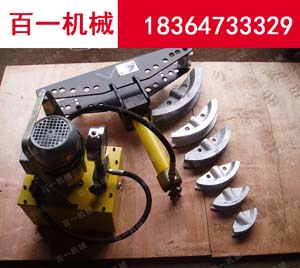 电动液压弯管机是一种新型的弯管等多用工 .图片