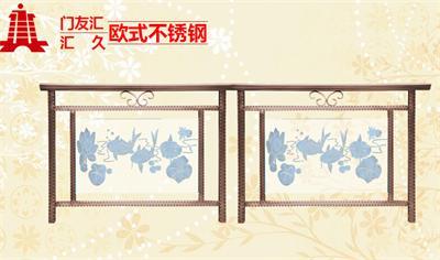 欧式不锈钢电泳系列(阳台护栏)图片