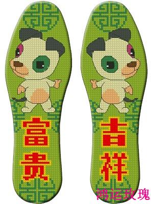 十字绣鞋垫简单图案绣花鞋垫生产厂家手工鞋垫十字绣鞋垫简单图案